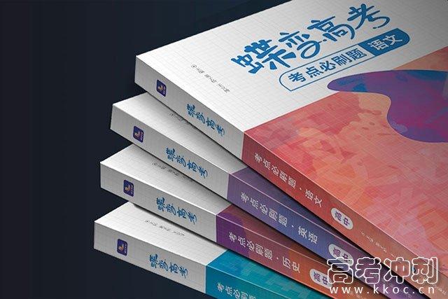 2021北京高考歷史試題權威評析